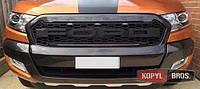Ford Ranger  T7 решетка радиатора LED габариты, стиль Raptor