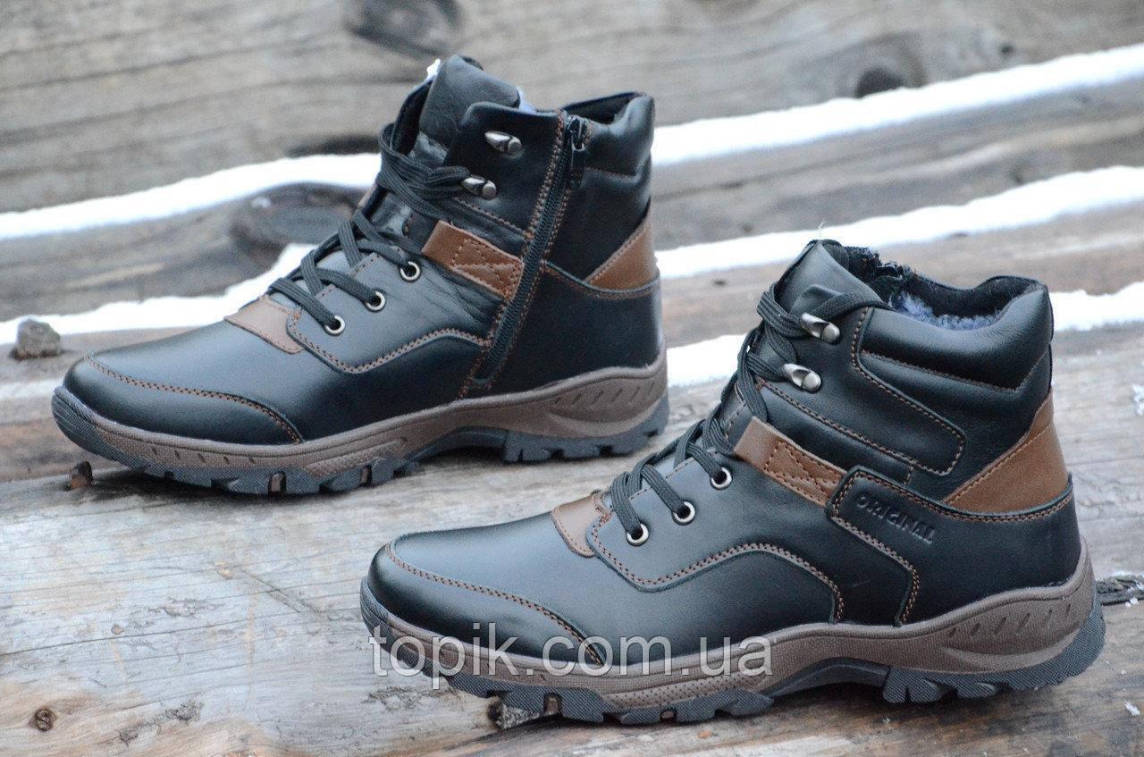 Мужские зимние ботинки, полуботинки удобные натуральная кожа, мех черные (Код: 989а)