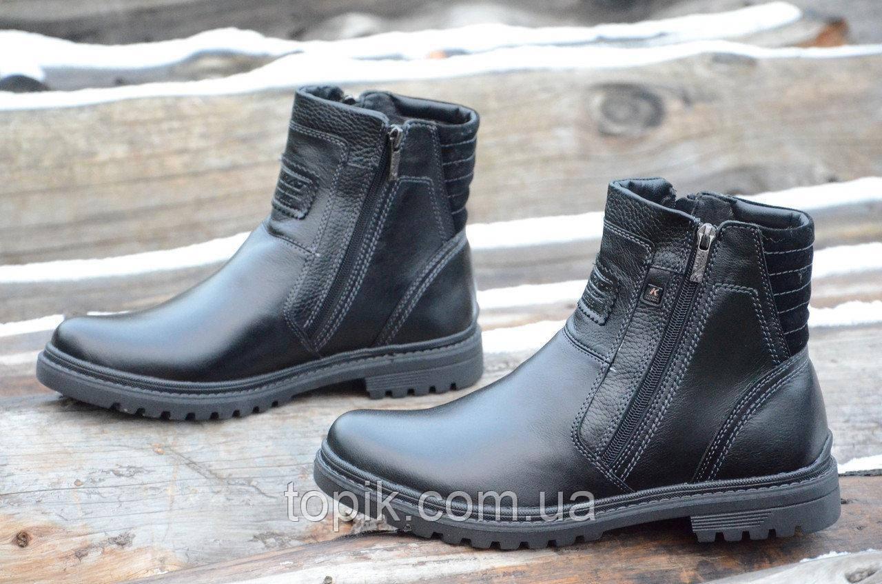 Зимние мужские сапожки, ботинки удобные натуральная кожа, мех, шерсть черные Харьков (Код: 992а). Только 42р!