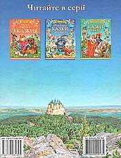 Золота Колекція. Улюблені казки малюка, фото 3