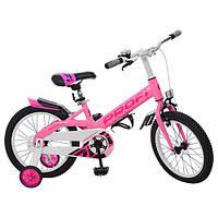 Детский двухколесный велосипед Profi W18115-3, 18 дюймов