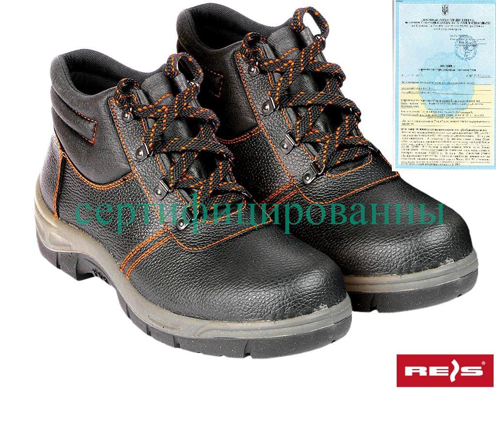 Ботинки стойкие к нафтопродуктам рабочие кожаные Reis Польша (спецобувь) BROPTIREIS