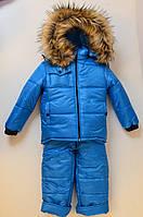 Теплый зимний комбинезон для мальчика - куртка и полукомбинезон