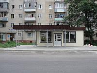 Остановка торговый павильон