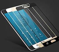 Защитное стекло с рамкой для Samsung Galaxy J7 Prime, фото 1