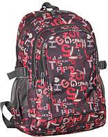 Молодежный рюкзак для города PASO 28L, 15-1818B