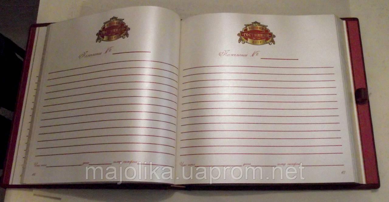Изготовление семейной книги, родовая книга
