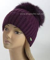 """Женская шапочка с большим песцовым помпоном """"Эскимо"""""""