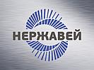 """ООО """"ФИРМА КАПИТАЛ-ТРЕЙД"""""""
