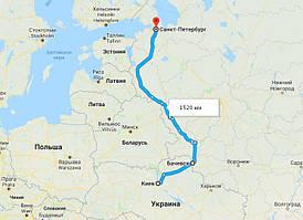 Квартирный переезд из Киева в Санкт-Петербург