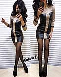 Женское стильное облегающее платье со вставками стеганной эко-кожи (3 цвета), фото 3
