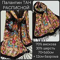 Палантин  ТАН РАСПИСНОЙ цв.10