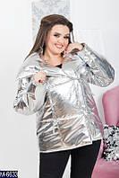 Модная  куртка на завязках серебро новинка 2018 производитель Украина большой размер 48-50,52-54