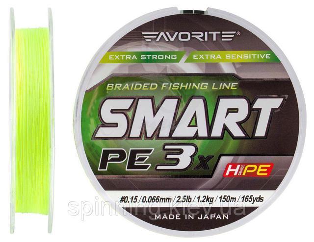Favorite Smart PE 3x