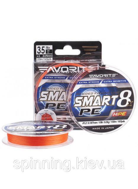 Favorite Smart PE 8x