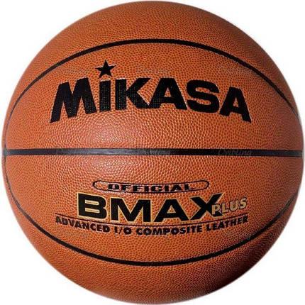 Мяч баскетбольный Mikasa BMax Plus p.7, фото 2