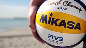 Мяч волейбольный Mikasa VLS300, фото 3