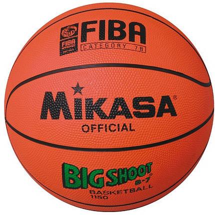 Мяч баскетбольный Mikasa 1150, фото 2
