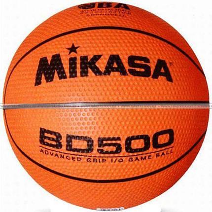 Мяч баскетбольный Mikasa BD500, фото 2