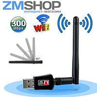 WiFi-адаптер беспроводной 300 mbs