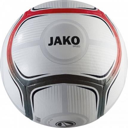 Профессиональный футбольный мяч  MATCH BALL SPEED FIFA-Pro(красный), фото 2