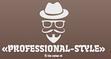 Интернет-магазин  «PROFESSIONAL-STYLE» - Все для салонів краси.