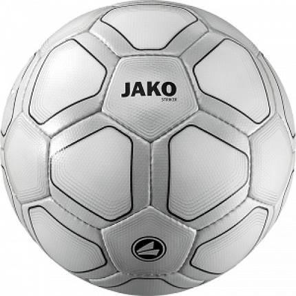 Футбольный мяч MATCH BALL STRIKER FIFA PRO, фото 2