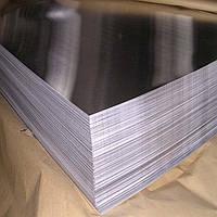 Лист алюминиевый АД0 (1050Н24) 1,5х1500х3000