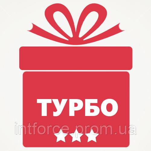 Интернет-магазин с большим товарооборотом «Турбо»