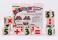"Кубики ""Цифры +знаки"" 12 шт"