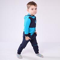 Костюм детский спортивный с начесом для мальчика