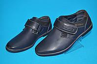 Подростковые туфли Paliament (31-35) 34