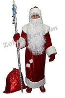 Большая борода Деда Мороза 80 см