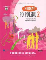 """""""HURRA!!! PO POLSKU"""" 2 Podrecznik studenta"""