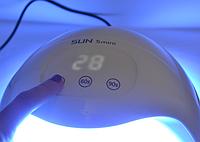 Лампа для ногтей SUN5mini Новинка