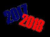 Новинки 2017-2018