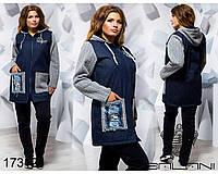 Спортивный зимний костюм женский большого размера