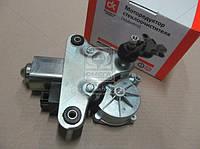 Моторедуктор стеклоочистителя ВАЗ 2123 задний <ДК>