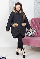 Зимняя модная куртка баллон мех енот новинка 2018  производитель Украина большой размер 48-50,52-54