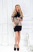 Женское платье с жакетом №99-2078
