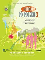 """""""HURRA!!! PO POLSKU"""" 3 Podrecznik studenta"""