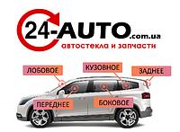 Стекло передней двери левое BYD Flyer (Хетчбек) (2003-2008)