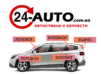 Стекло передней двери правое BYD Flyer (Хетчбек) (2003-2008)