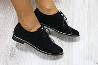 Женские замшевые туфли на шнурках