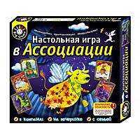 Настольная игра в ассоциации Ранок. 12120027