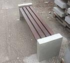 Лавка садово-парковая без спинки с бетонным основанием №1, фото 2