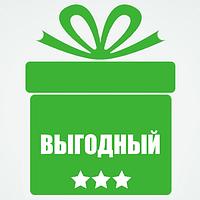 Популярный интернет-магазин для всех «Выгодный»