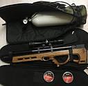 Чехол для автоматов АКСУ и винтовок бул-пап компоновки, фото 2