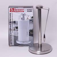 Держатель для бумажных полотенец Besser 0189 с зажимом