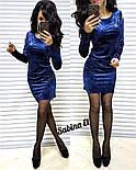 Женское модное платье из мраморного велюра (3 цвета), фото 6